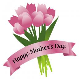 Mother S Day Clipart Clipground