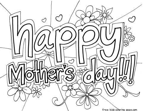 17 Best ideas about Happy Mothers Day Clipart on Pinterest.