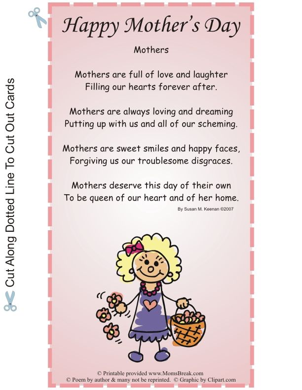 24 best images about Education Mothers day on Pinterest.