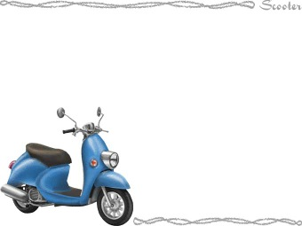Scooter clipart / Free clip art.