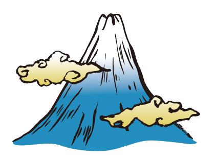 Mount Clipart.