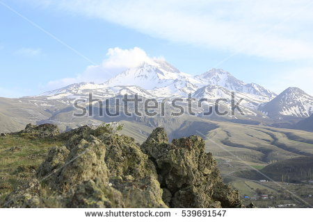 Mount erciyes clipart #19