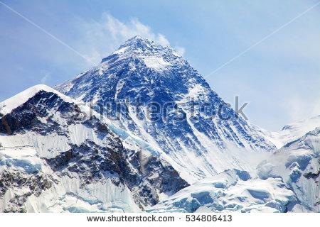 Mount everest clipart #19
