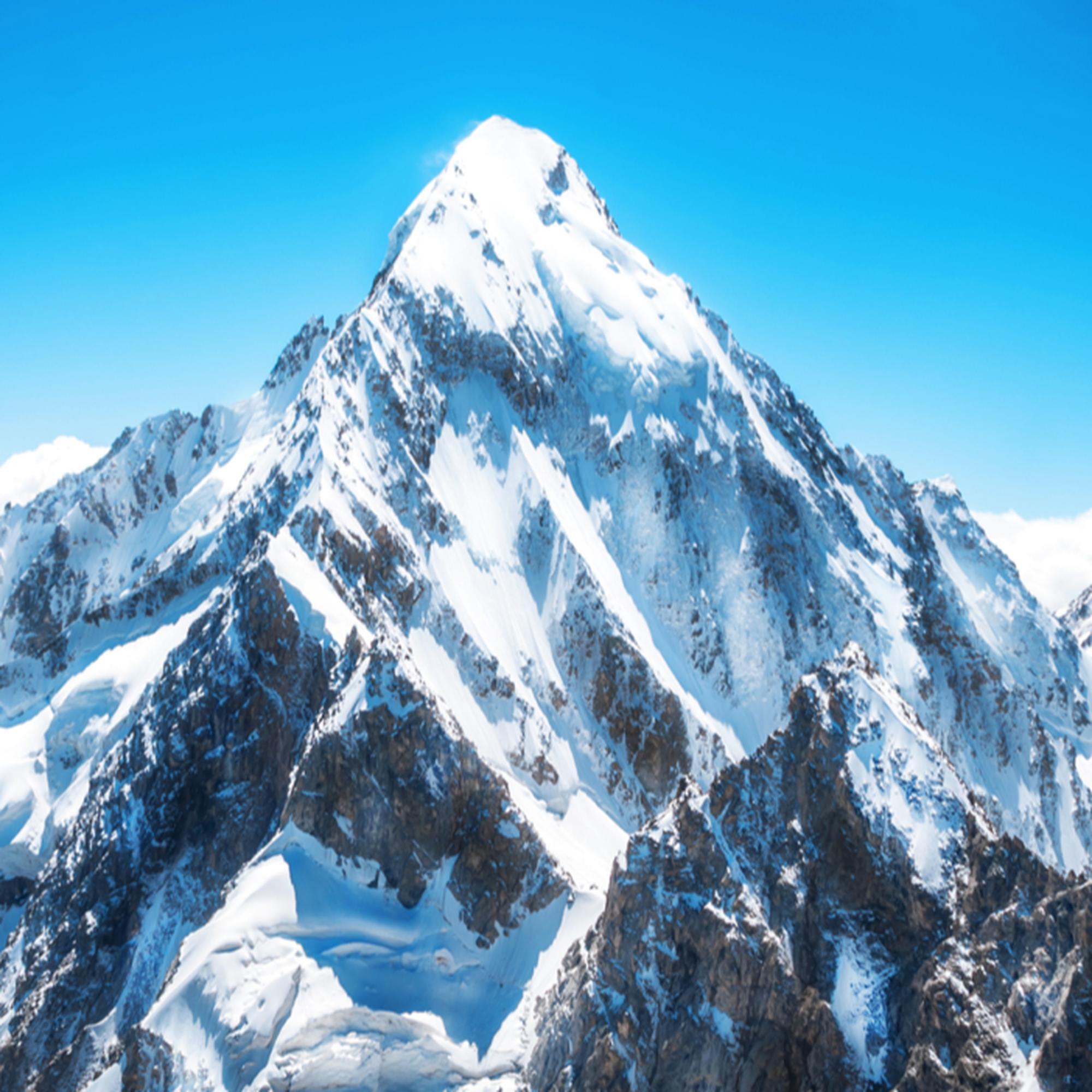 Mount Everest Isn't (Necessarily) the Tallest Mountain in.