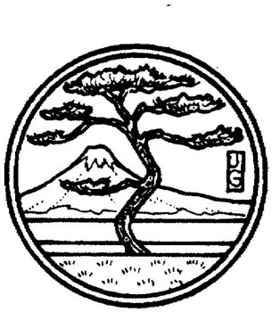 Mount Fuji Clip Art.