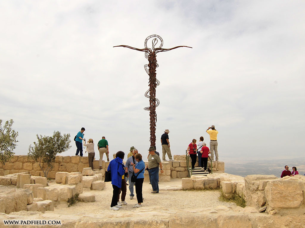 Mount Nebo, Jordan.
