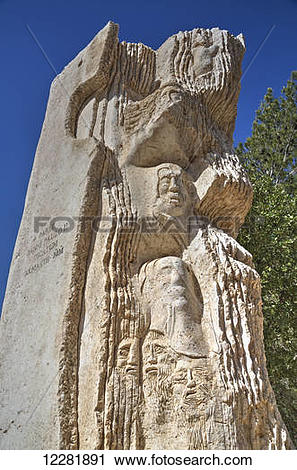 Stock Photography of Stone carved memorial of Moses, Mount Nebo.