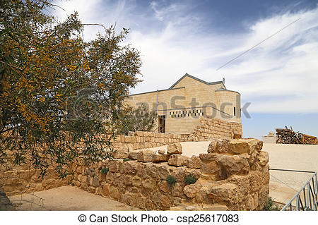 Pictures of Basilica of Moses (Memorial of Moses), Mount Nebo.