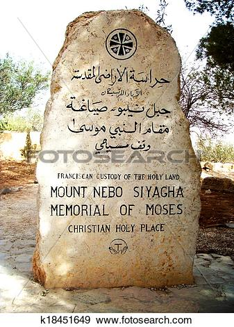 Stock Photograph of Stone inscription Memorial of Moses, Mount.
