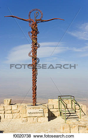 Pictures of Jordan, mount Nebo, Byzantine church f0020738.