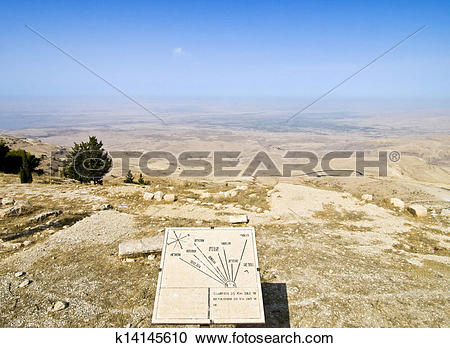 Stock Photography of Mount Nebo k14145610.