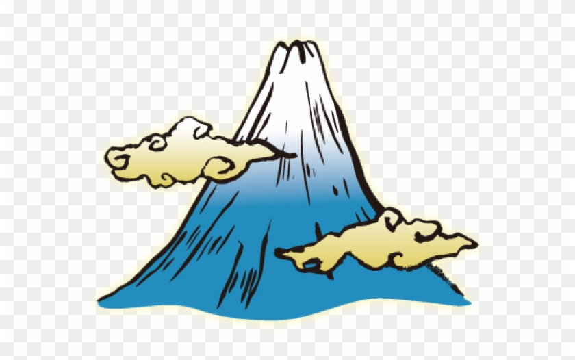 Clipart Mountain Bundok.
