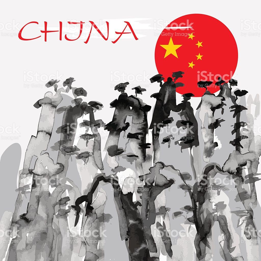 China Mount Sanqing Mountain stock vector art 512295334.