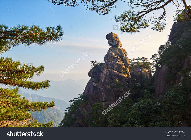 Mount Sanqing Scenic. World Geo Park. Stock Photo 427146526.