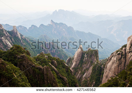 Mountain China Stock Photos, Royalty.