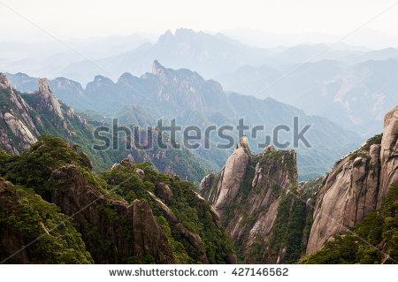 Mountain China Stock Photos, Royalty.