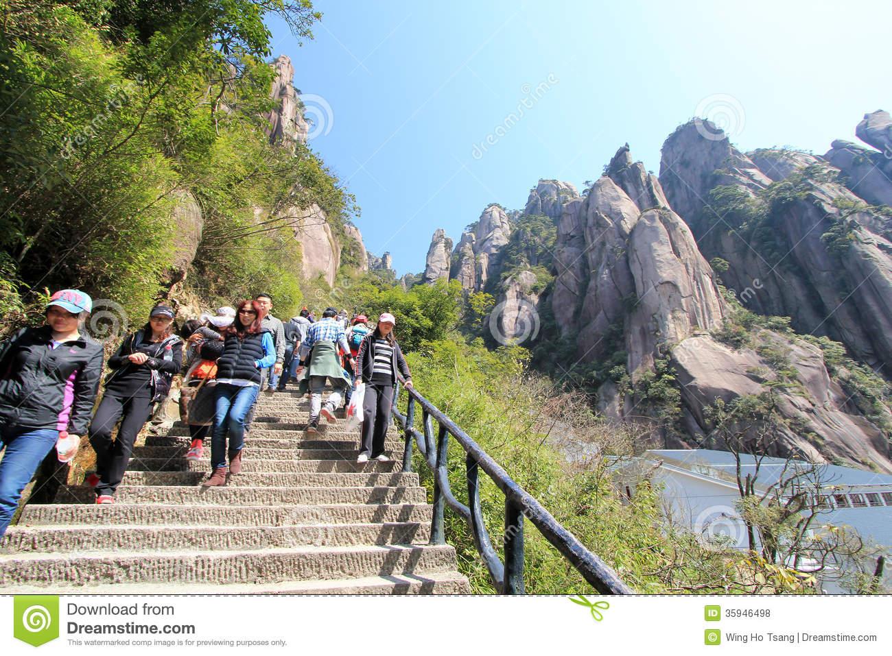 China Sanqing Mountain Editorial Stock Photo.