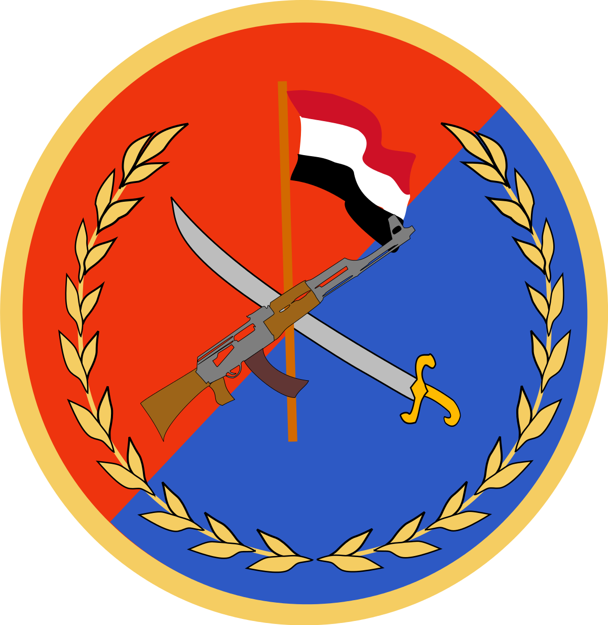 Republican Guard (Yemen).