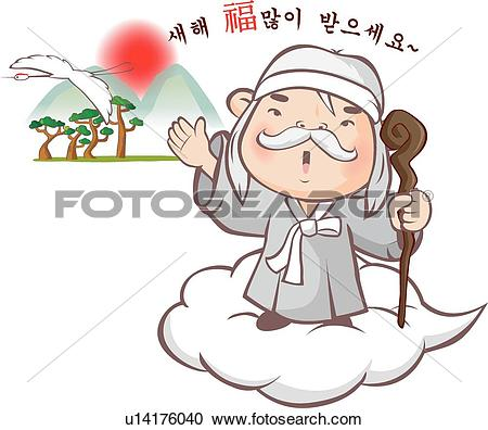 Clipart of Crane, New Year's greetings, grandfather, the spirit of.