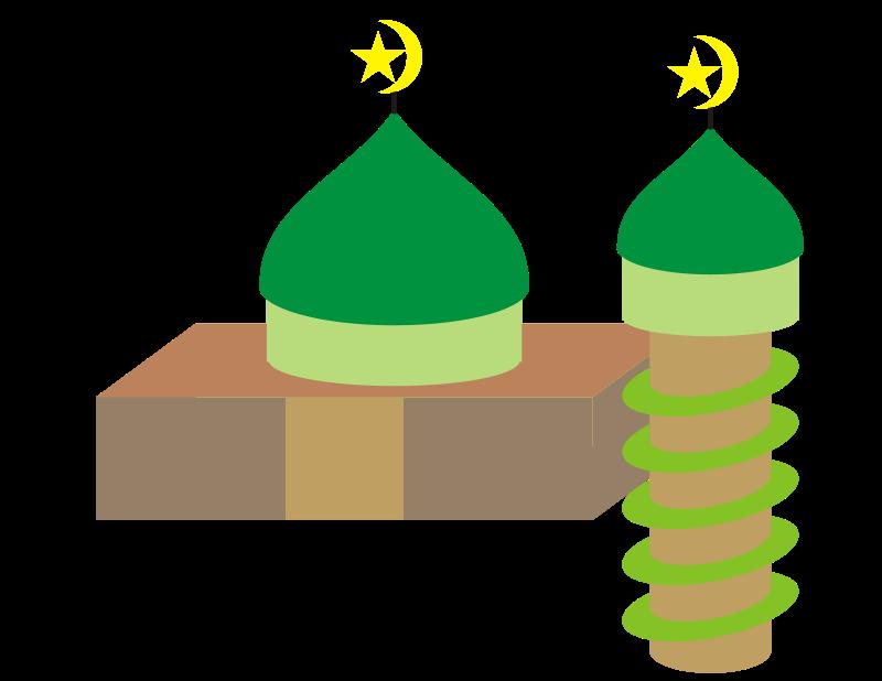 Mosque Clip Art Download.