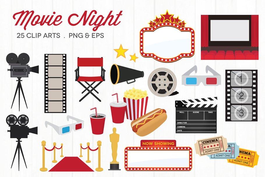 Movie Night Clip Art.