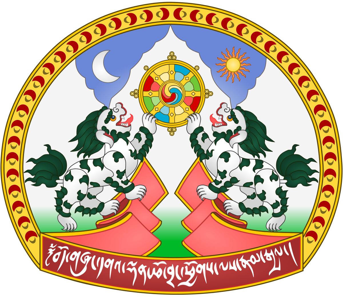 Parliament of the Central Tibetan Administration.