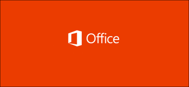 What are Office Intelligent Services and Should You Turn.