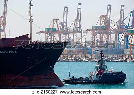 "Picture of Container ship ""MSC KYOTO "" entering Valencia harbour."
