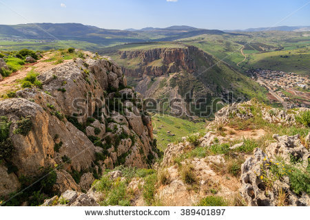 Arbel Stock Photos, Royalty.