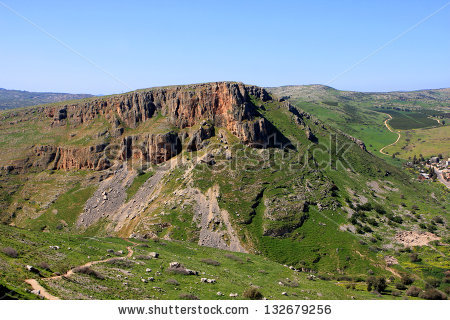 Arbel Cliff Stock Photos, Royalty.