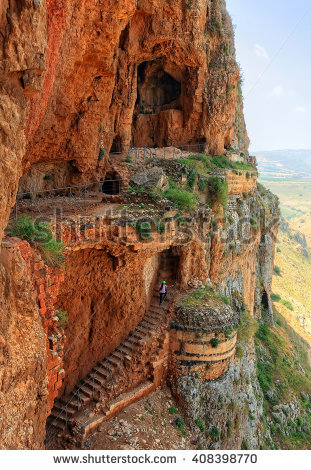 Ancient Cave Fortress Mount Arbel Nature Stock Photo 408398770.