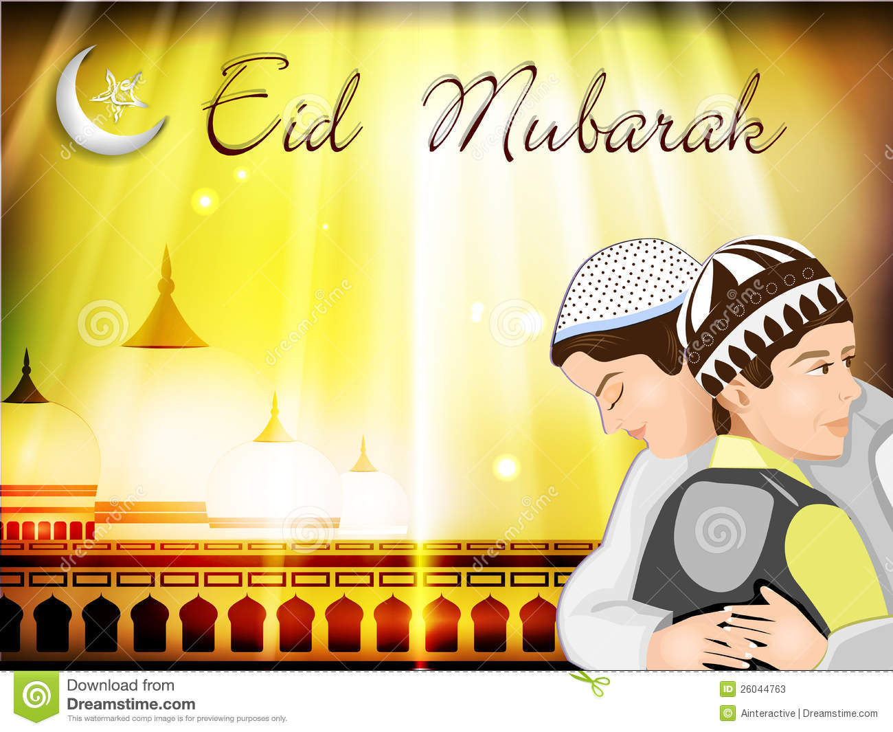 New eid mubarak clipart.