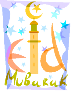 Eid Mubarak Clipart.
