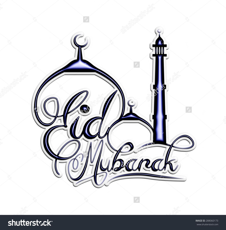 Eid mubarak latest clipart.