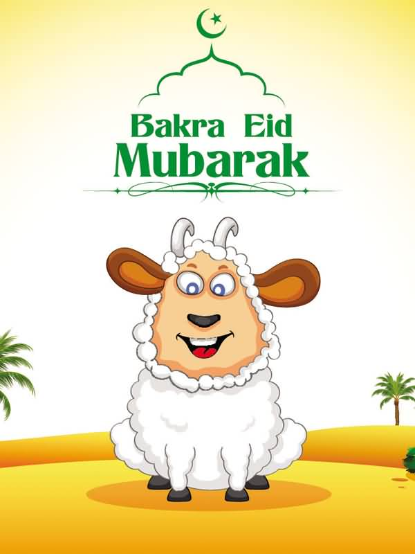 Bakra Eid Mubarak Wishes Clipart.