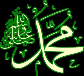 Clip Art of Mohammed.