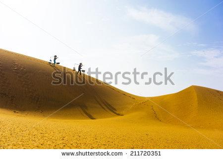 Mui Ne Sand Dune Stock Photos, Royalty.