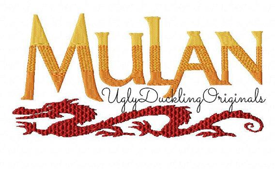 Mulan Embroidery Design Movie Logo Dragon Gradient Machine.
