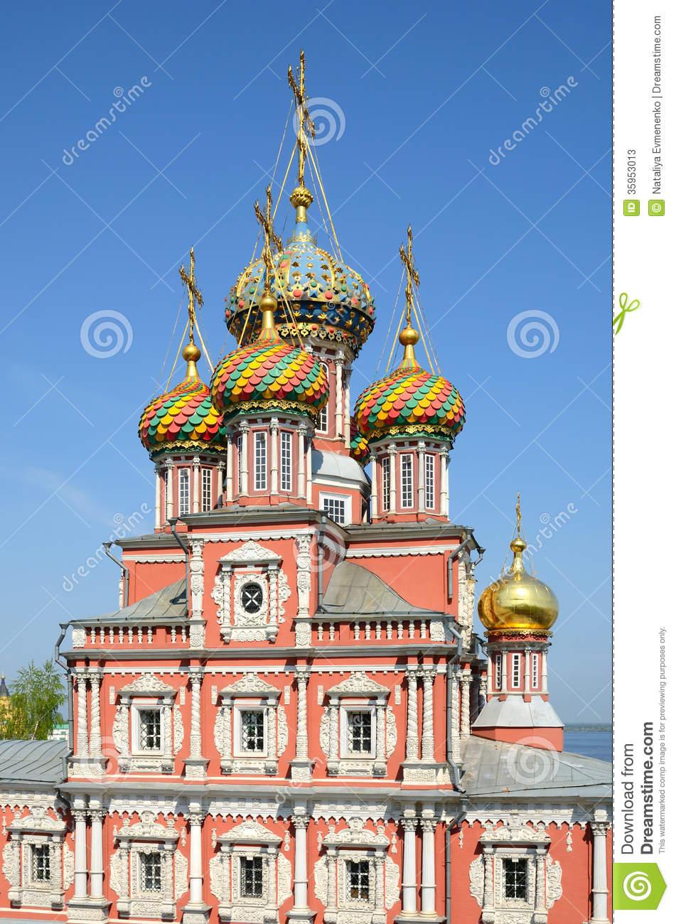 Cupolas Of Russian Orthodox Church Stock Photos.