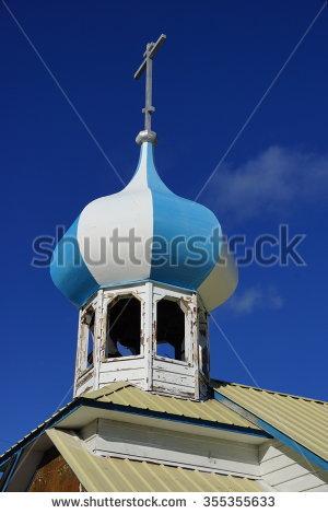 "onion Domes"" Stock Photos, Royalty."