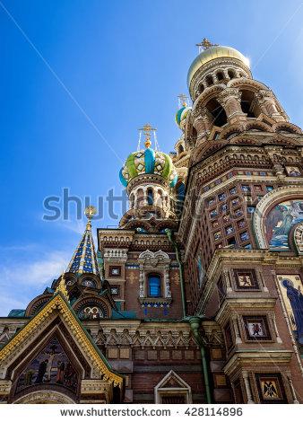 Onion Dome Banco de imágenes. Fotos y vectores libres de derechos.