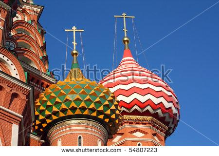 Onion Domes Blue Stock Photos, Royalty.