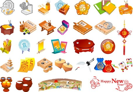 Free Culture Food Cliparts, Download Free Clip Art, Free.