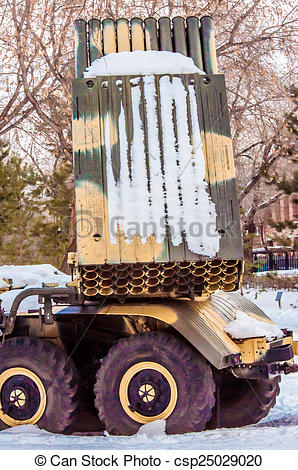 "Stock Photo of Multiple launch rocket system ""GRAD"" Is intended."