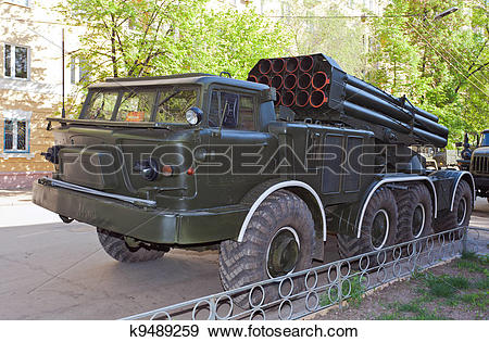 "Stock Photograph of Russian multiple launch rocket system ""Uragan."