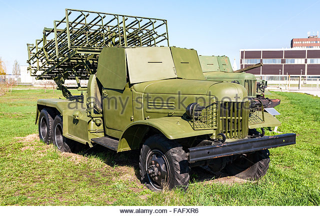 Mlrs System Stock Photos & Mlrs System Stock Images.