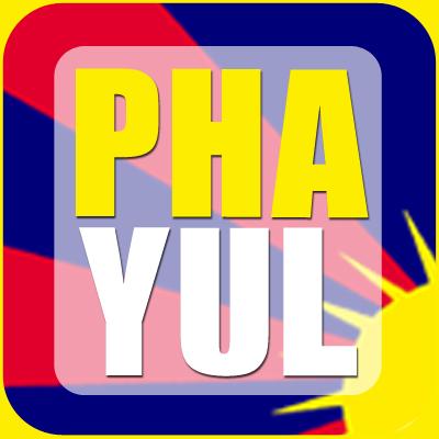 Welcome to Phayul.com.