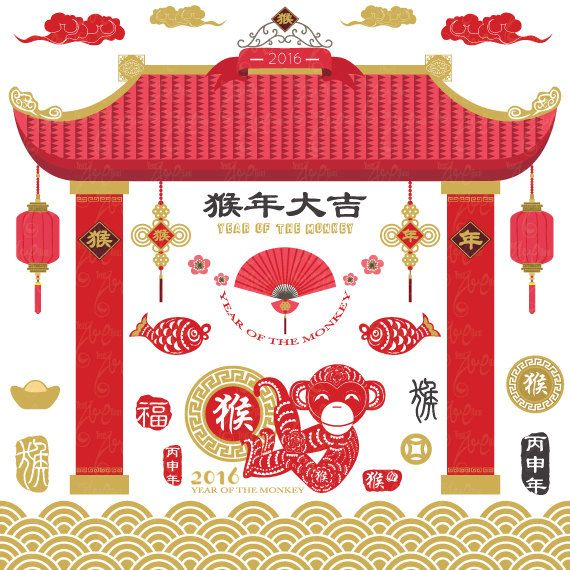 1000+ images about CHINESE NEW YEAR on Pinterest.