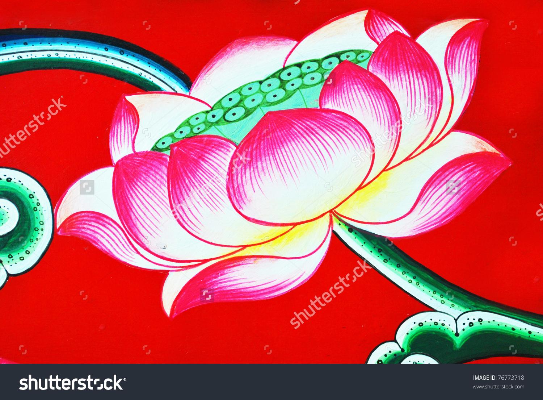 Mural Painting Lotus Beautiful Stock Photo 76773718.