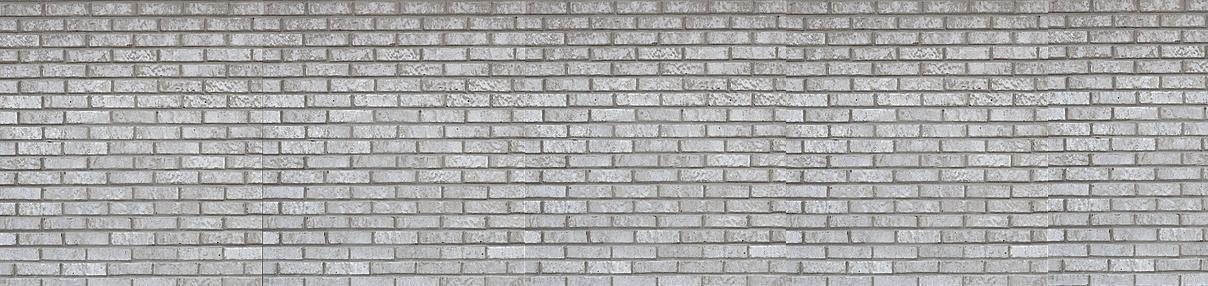 Muro png 1 » PNG Image.